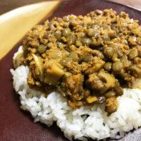 レンズ豆とレンコンと鳥ひき肉のドライキーマカレー