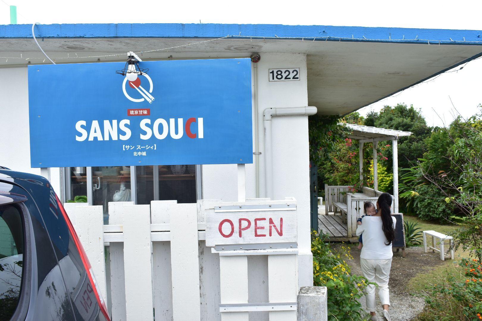 SANS SOUCIの看板