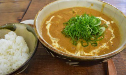 【沖縄・北中城】外人住宅カフェで京都の出汁を楽しむSANS SOUCI(サンスーシー)