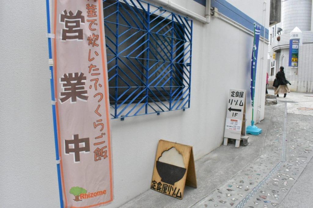桜坂の中にこんなお店が