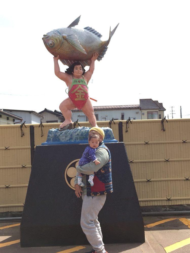 金太郎と息子と