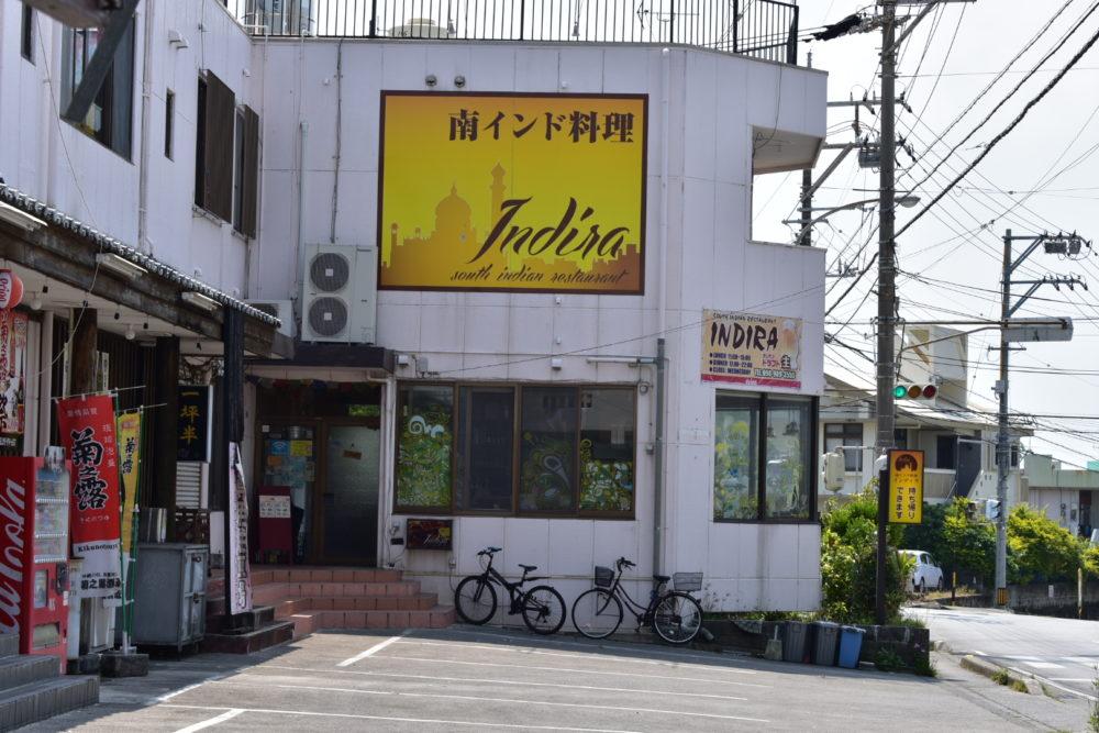 Indira店舗外観