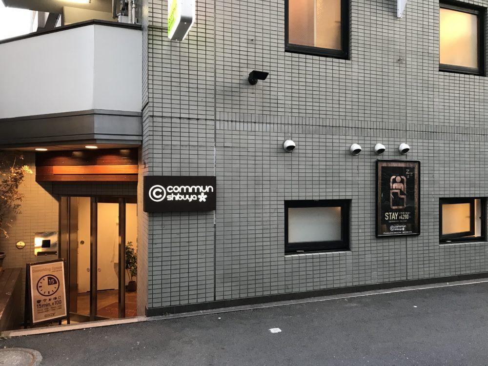 commun shibuyaの外観