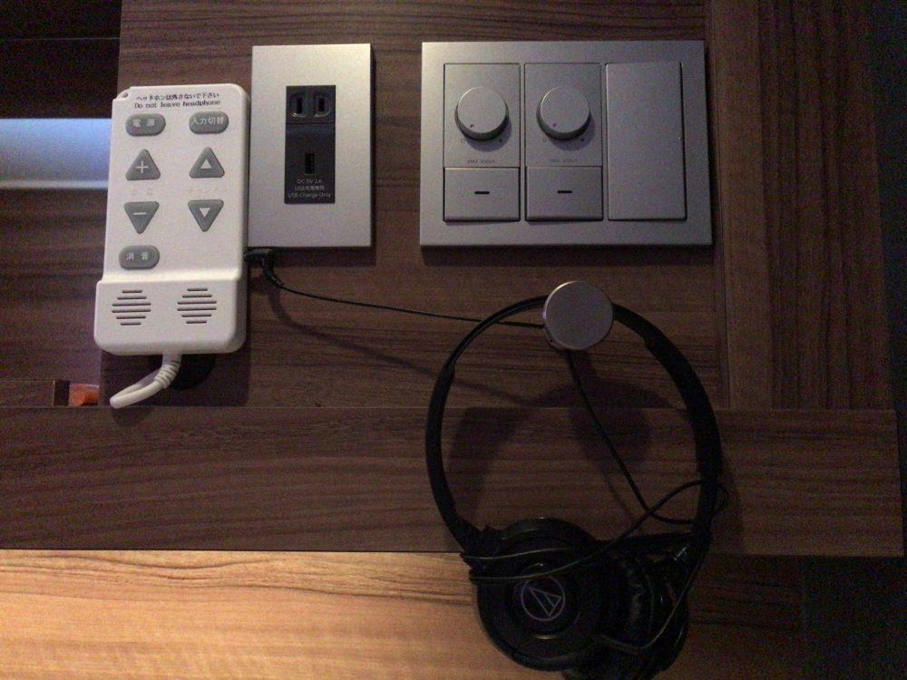 証明などの操作ボタン