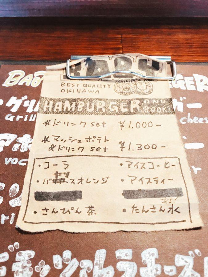 BABYBABY HAMBURGER&BOOKSのメニュー