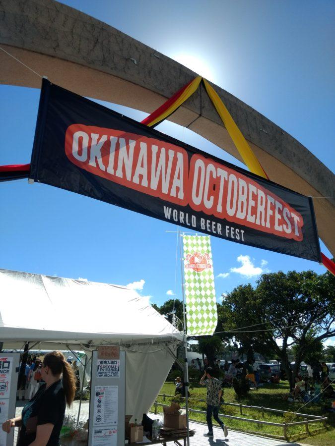 2016年の沖縄オクトーバーフェスト