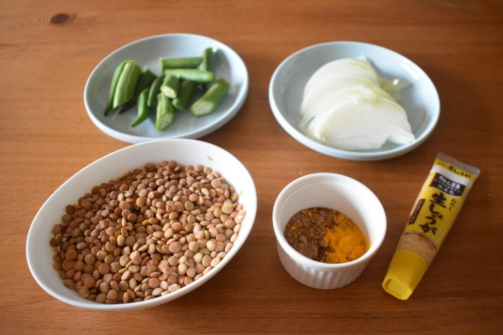 レンズ豆とオクラのカレー材料