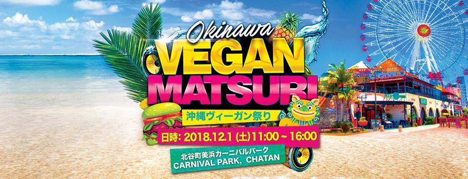 Okinawa Vegan Matsuri
