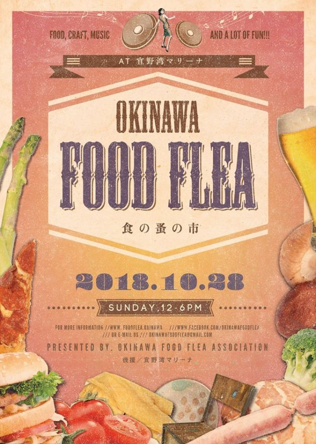 OKINAWA FOOD FLEA Vol.15