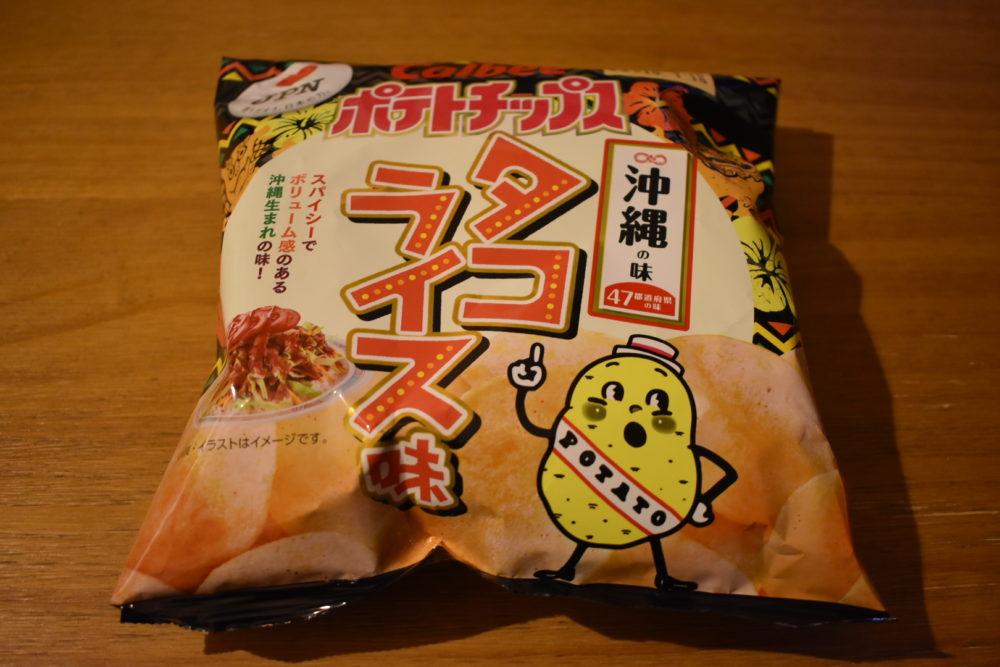 タコライス味のポテトチップス