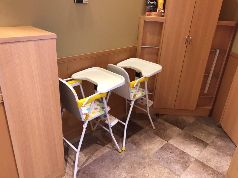 子ども用の椅子もあり