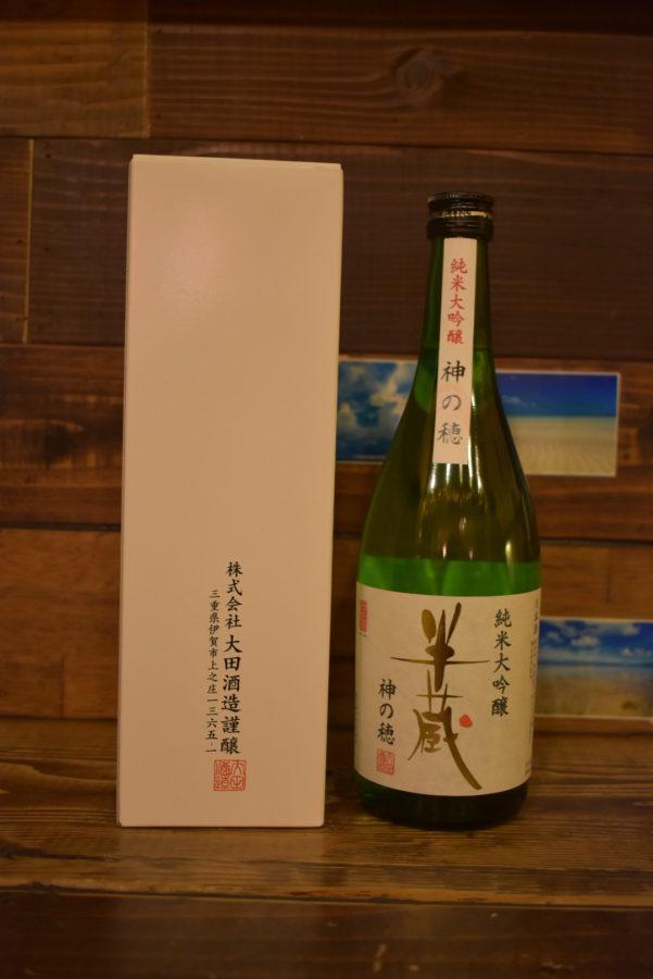 日本酒も差し入れが