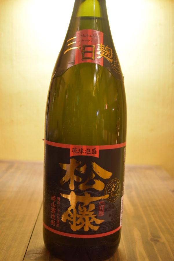 松藤の一升瓶
