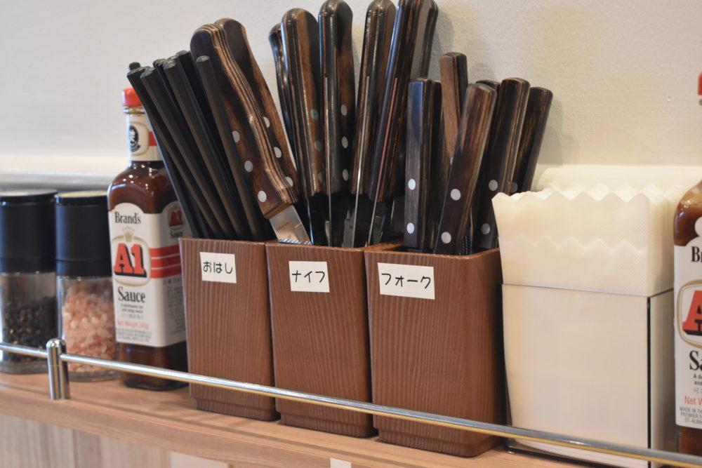 箸、ナイフ、フォーク