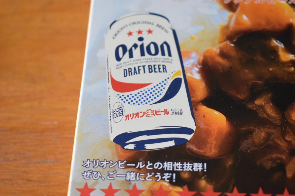 オリオンビールと相性抜群
