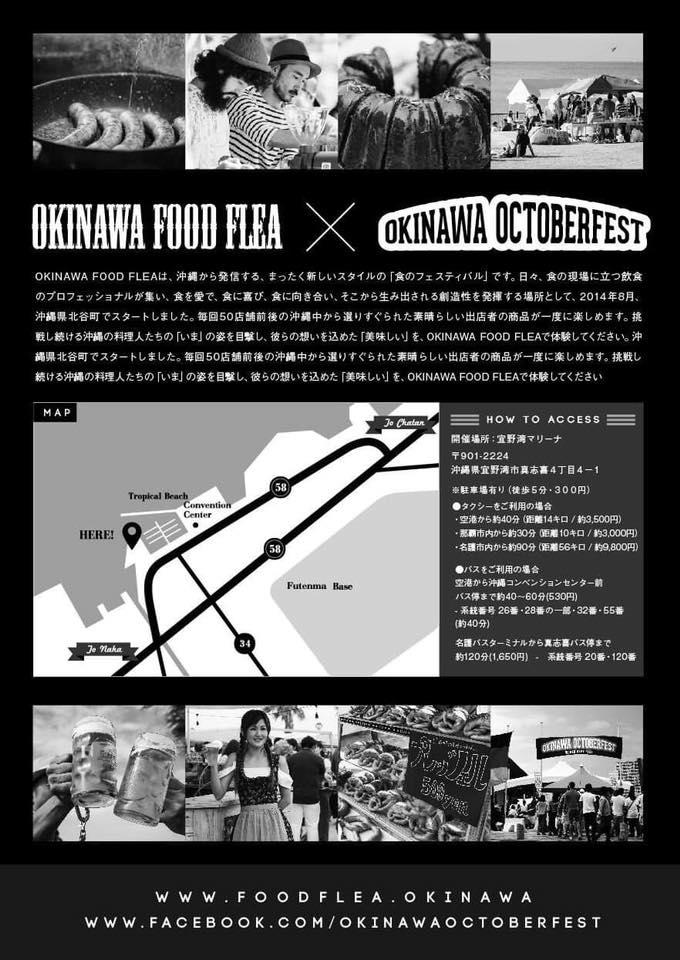 WORLD BEERFEST OKINAWA OCTOBERFEST 2019