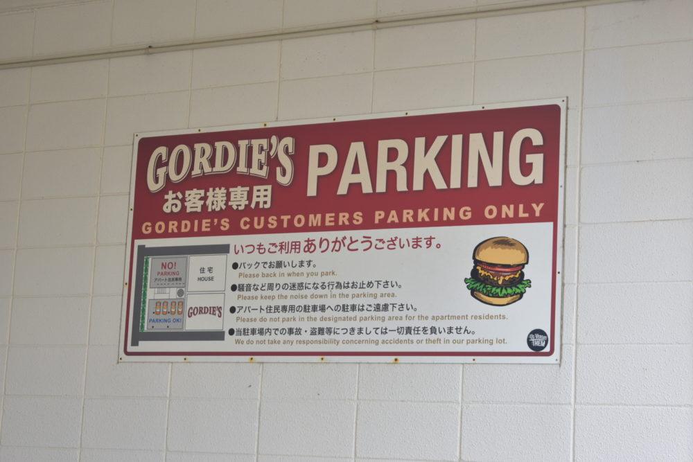 ゴーディーズ駐車場