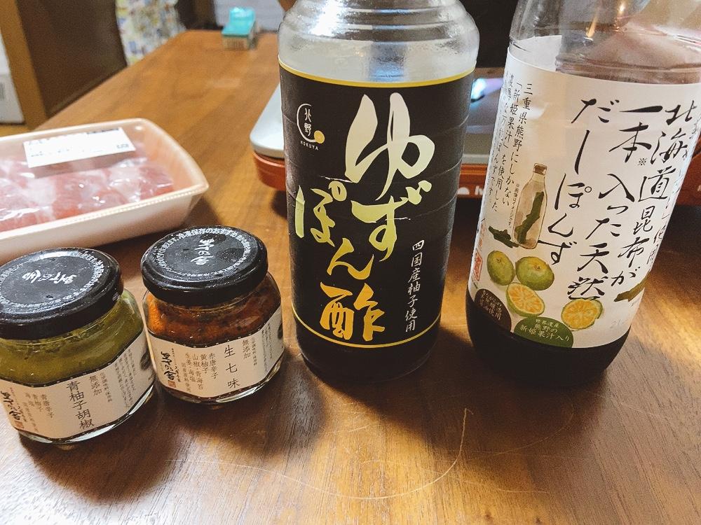 好きなポン酢と薬味