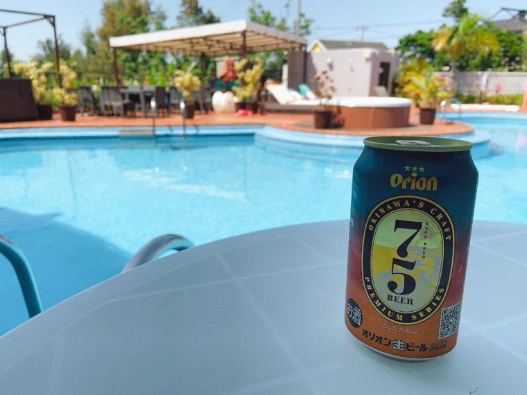 75ビールで乾杯