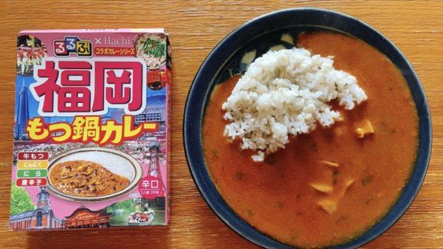 福岡もつ鍋カレー