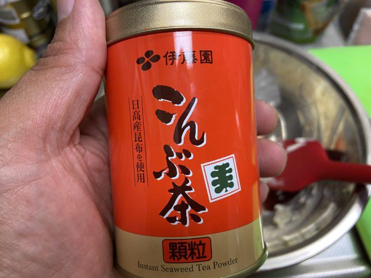 伊藤園のこんぶ茶