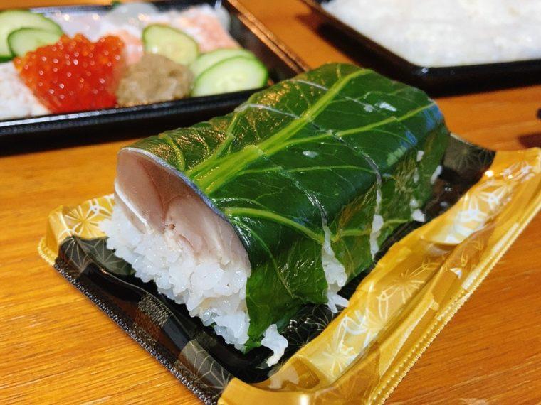 とろ鯖押し寿司
